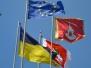 На Переяславщині урочисто підняли прапор ЄС та державний прапор України на честь запровадження безвізового режиму для України (Фоторепортаж)