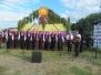 Переяславці святкували Івана Купала