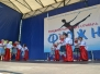 """Танцювальний фестиваль """"Ф`южн"""". Переяслав-Хмельницький. 7 травня 2017 р."""