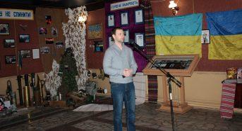 Відкрилась виставка, приурочена Дню Соборності