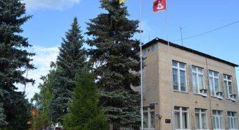 Про коригування тарифів  на послуги водопостачання, водовідведення та очистку стоків, які надаються КП Переяслав-Хмельницьке ВУКГ