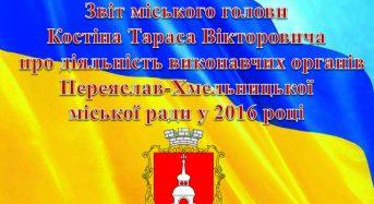 Звіт міського голови щодо діяльності виконавчих органів Переяслав-Хмельницької міської ради у 2016 році