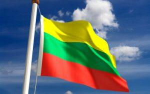 Запрошуємо на зустріч в рамках ділової поїздки до Литви 21-22 березня