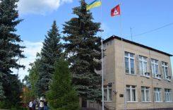 Розпорядження про проведення  в місті Переяславі-Хмельницькому двомісячника благоустрою