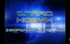 """ТРК """"Альта"""" програма """"Огляд новин"""" від 22 березня 2017 р."""