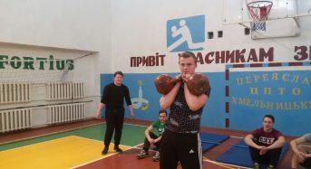 """У центрі профтехосвіти відбулися спортивні ігри """"Козацька наснага"""""""