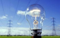 До уваги споживачів електроенергії міста Переяслава-Хмельницького