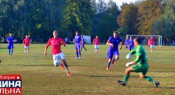 «Переяславщина» дебютний матч у вищій лізі проведе на виїзді – проти «Кристала»