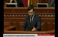 Сергій Савчук: Парламент прийняв законопроект, який дозволить ЕСКО-компаніям інвестувати в утеплення бюджетних установ в Україні
