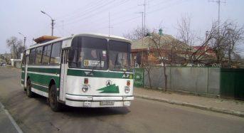 Розклад руху автобусів по місту у святкові дні!