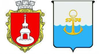 Ратифіковано Угоду між містами Переяславом- Хмельницьким (Київська область) та  Маріуполем (Донецька область) про партнерські стосунки та співпрацю