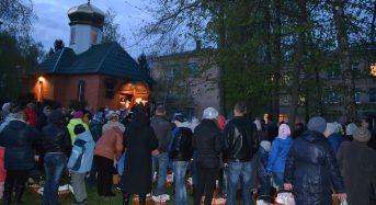 У всіх православних храмах в Переяславі-Хмельницькому відбулися богослужіння та освячення з нагоди Воскресіння Христового