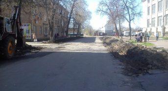 Розпочалося проведення  капітального ремонту  вул. Фабрична