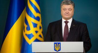 Звернення Президента щодо рішення Європейського парламенту про надання безвізового режиму для громадян України