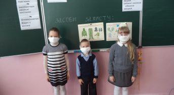 З метою запобігання виникнення надзвичайних ситуацій, 26 квітня 2017 року в нашій школі проводився День Цивільного захисту України.