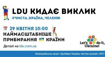 До уваги жителів міста Переяслава-Хмельницького!