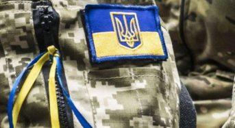 Переяславці пишаються військовослужбовцями, які з гідністю захищають Батьківщину