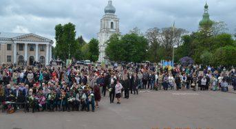 Переяславці вшанували ветеранів та загиблих воїнів (Фоторепортаж)