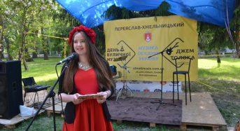 Переяслав-Хмельницький знову приєднався до Дня вуличної музики
