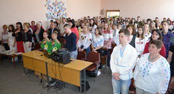 В Переяславі-Хмельницькому відзначали еліту обдарованих дітей (Фоторепортаж)