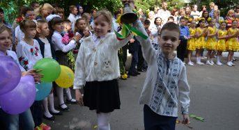 У всіх школах Переяслава-Хмельницького пролунав останній дзвоник 2016-2017 навчального року