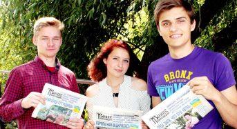«Вісник Переяславщини»-2018: всі новини в одній газеті (тижневик)