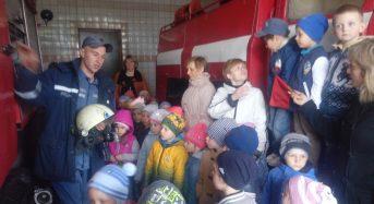 До 27-ї Державної пожежно-рятувальної частини міста Переяслав-Хмельницький завітали вихованці ДНЗ №9 «Сонечко»