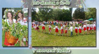 """Запрошуємо на традиційне народне святкування Зеленої неділі """"На горі трава зелена"""""""