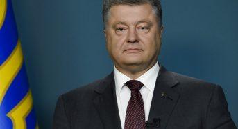 Звернення Президента України у зв'язку із рішенням Ради ЄС про схвалення законодавчої пропозиції щодо запровадження безвізового режиму для громадян України