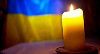 Звернення міського самоврядування до Дня пам'яті жертв політичних репресій