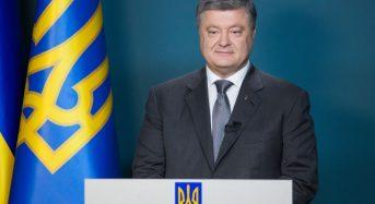 Коментар Президента щодо рішення Сенату Нідерландів про ратифікацію Угоди про асоціацію між Україною та ЄС