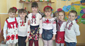 """День вишиванки в ДНЗ """"Сонечко"""" (Фото)"""