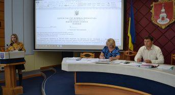 Відбувся одинадцятий черговий виконавчий комітет Переяслав-Хмельницької міської ради