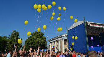 У Переяславі-Хмельницькому пройшов черговий зліт випускників (Фоторепортаж)