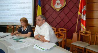 Відбувся десятий черговий виконавчий комітет Переяслав-Хмельницької міської ради