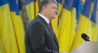 Виступ Президента України з нагоди Дня Конституції України  (Відео)