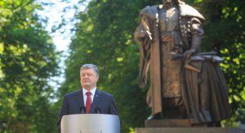 Звернення Президента України з нагоди Дня Конституції України