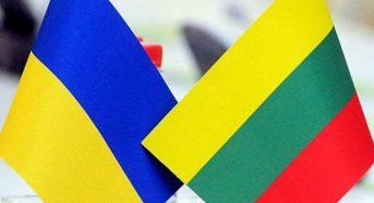 Мінмолодьспорт оголошує прийом заявок на участь у конкурсі на реалізацію проектів у рамках здійснення обмінів молоддю України та Литви
