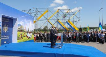 Ми разом змінили країну, а наші партнери з Європи дотримались свого слова і двері Євроcоюзу відкриті для українського народу – Президент