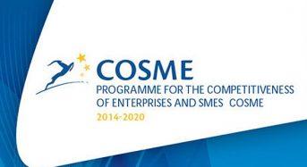 """Програма ЄС """"Конкурентоспроможність підприємств малого і середнього бізнесу (COSME) (2014-2020)"""""""