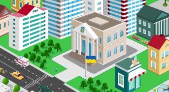 «Дані міст» кидають ВІДКРИТИЙ ВИКЛИК містам України (конкурс)