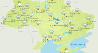 Увага! Попередження про сильні дощі в окремих областях України та Київщини