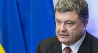 Глава держави ініціює створення міжнародної комісії щодо розслідування інциденту в окупованому Криму