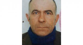 На Київщині поліція розшукує людину