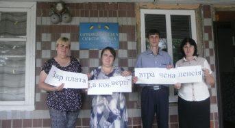 Відбувся виїзний прийом громадян в селі Сомкова Долина Переяслав-Хмельницького району