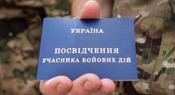 Київська обласна державна адміністрація приймає документи на виплату одноразової допомоги для учасників АТО та їх родин!