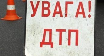 В Переяславі-Хмельницькому в жахливій ДТП загинули молоді люди