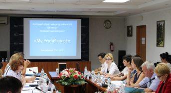 В Київському обласному центрі зайнятості презентували молодіжний проект «My ProfiProject»