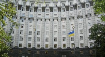 Головні законопроекти Кабінету міністрів