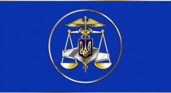 З початку року Київською митницею ДФС складено 113 протоколів про порушення митних правил, де значилася валюта, загалом в перерахунку на суму 21,1 млн. грн.